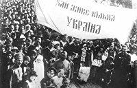День в истории. 4 августа: эмигранты из России создали союз за отделение Украины