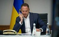 Киев требует освободить задержанных в Белоруссии украинских волонтеров - Ермак