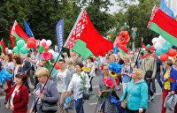 Общенациональная забастовка: белорусов призвали устроить «праздник похорон диктатуры»