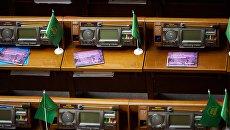 «Слуги народа» отменили заседание фракции по вопросу о выборах в Донбассе