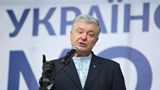 СБУ завела 15 новых уголовных дел против Порошенко – адвокат