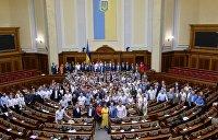 Укрупнение районов Украины. Децентрализация с последующей деградацией