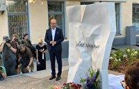 В Киеве появился мемориал погибшего Павла Шеремета