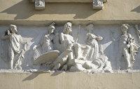 Иисус, Яхве и Зевс были украинцами — киевский ученый
