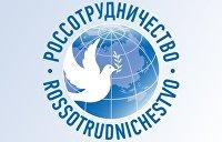 Что общего между морской свинкой и Россотрудничеством. Обращение к Примакову