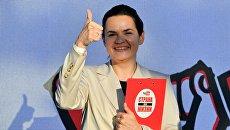 Тихановская собралась выступить на Совбезе ООН, хотя ее туда никто не звал