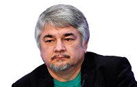 Ростислав Ищенко: Если белорусская оппозиция не мобилизует протест в выходные, Лукашенко их додавит