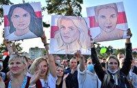«С кем еще ее могли перепутать?». СМИ утверждают, что жена Цепкало покинула Белоруссию