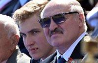 Болкунец предположил, как сложится политическая судьба Николая Лукашенко