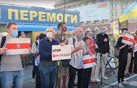 «Долой таракана усатого»: в Харькове прошел митинг в поддержку протестующих в Белоруссии – видео