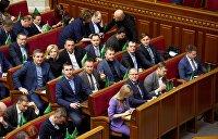 Без НАТО не надо: Украина добровольно отказалась от статуса союзника США