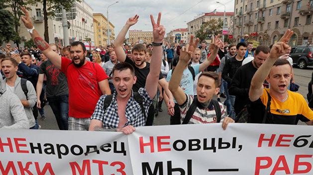 «Протесты сойдут на нет»: эксперт рассказал, что помогло бы белорусской оппозиции