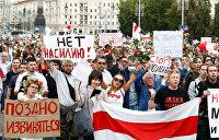 «Пошумим под дворцом диктатора»: шествие оппозиции в Минске меняет маршрут