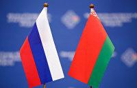 Экономист рассказал, когда Белоруссия может войти в состав России