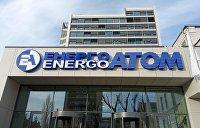 Украинский «Энергоатом» резко стал убыточным - отчет компании
