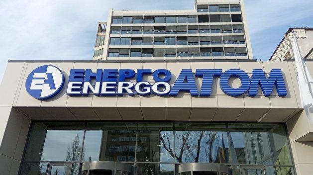 НАБУ провело обыски в «Энергоатоме»