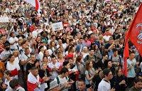 «Мы пережили политический коронавирус» - белорусский эксперт об уроках протестов