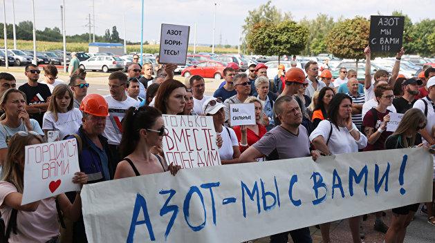 Польский профсоюз собрал 1 млн злотых в поддержку бастующих белорусских рабочих