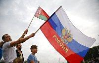 Денис Салтанович: Только Россия является гарантом независимости Белоруссии