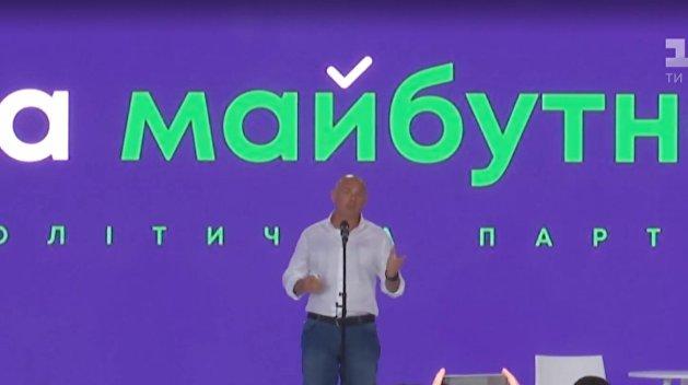 «За будущее» перед выборами: какие шансы у нового проекта Коломойского
