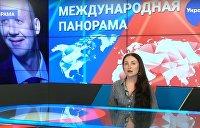 НАТО в Белоруссии. Россия, встречай еще одного врага - видео