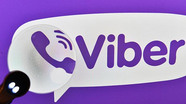 Viber закрывает офис в Минске: двое сотрудников задержаны