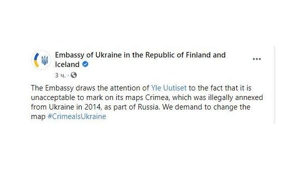 Украина возмутилась российским Крымом в эфире финского телевидения