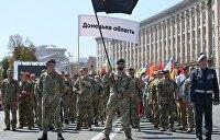 Бывшие атошники и националисты маршируют в Киеве