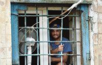 С преступностью покончено? На Украине распродают тюрьмы