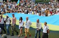 Без парада, но с маршем. Украина отметила День независимости