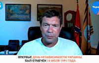 Царев: В СССР у Украины было больше свободы, чем сегодня — видео