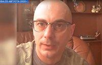 Зеленского призывают атаковать Крым: рискнет ли хлопец? - видео