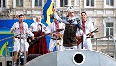 Часть украинских музыкантов отказалась от участия в Дне независимости