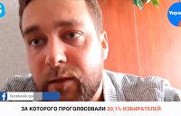 Белоруссия может превратиться в Венесуэлу при Мадуро? - видео