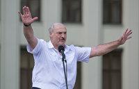 О Лукашенко откровенно и без иллюзий. Какое будущее есть у президента Белоруссии, его страны и как быть России?