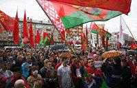Антимайдан, но не совсем. Как организуются акции за Лукашенко