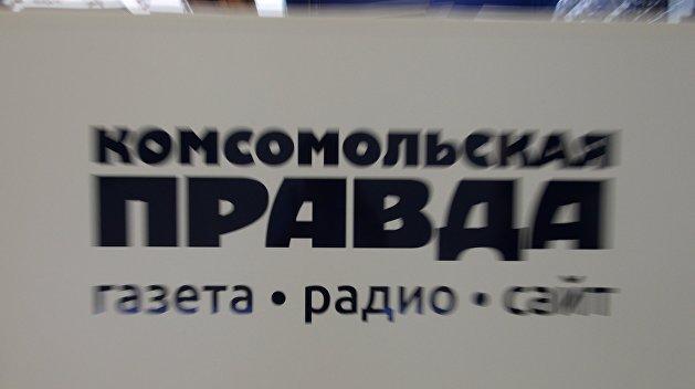 Комитет госконтроля проводит проверку в «Комсомольской правде в Беларуси»