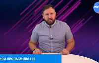 «Крым. Отечество. Навсегда»: Зеленский вернет Крым, но с ним об этом не разговаривают