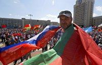 Западные СМИ: Против кого и чего на самом деле протестуют в Белоруссии