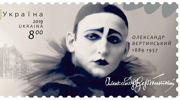 Украинская почтовая марка вошла в тройку лучших в мире