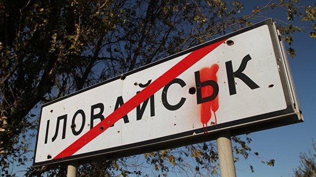 На Украине поставили памятник погибшим в Иловайском котле