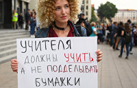 Праздник непослушания и очень горячая осень. Что белорусская оппозиция планирует на 1 сентября