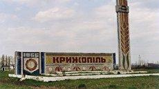 Жители Крыжополя восстали против планов назвать улицу в честь Порошенко