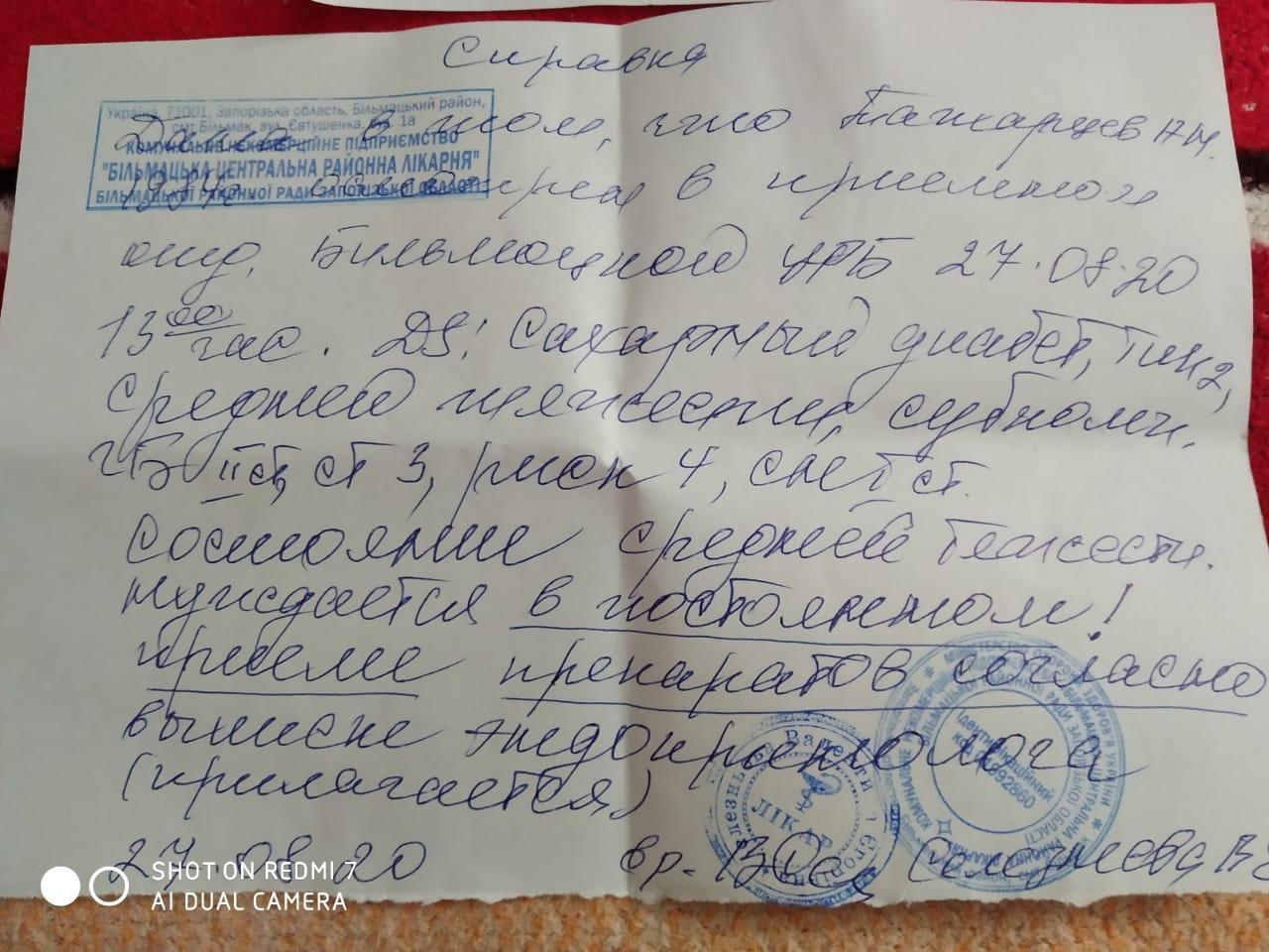 Дело политзаключенного Татаринцева. Суд перехитрил сам себя