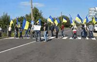 На западе Украины люди перекрыли дорогу. Названа причина