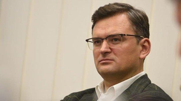 Кулеба: Киев выступает за обсуждение «Северного потока-2» в в рамках «нормандского формата»