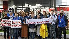 Снова задержание. Как произошедшее в Минске осложнит отношения Белоруссии и России