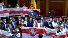 В Верховной Раде потребовали от украинских СМИ называть Лукашенко диктатором