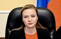 Глава МИД ДНР посоветовала Зеленскому учить историю после заявления о Донбассе