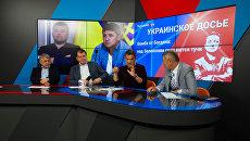 Украинское досье: бомба от Богдана под президента Зеленского